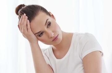 Cinsel Uyarılma Bozukluğu Tedavisi